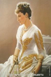 м.Елисавета