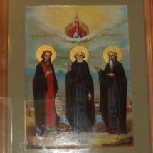 Свято-Елисаветинский монастырь Запорожская область, Ореховский район, пгт Камышева