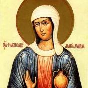 Святая равноапостольная Мария Магдалина Свято-Елисаветинский монастырь Украина, Запорожская область, Ореховский район, пгт Камышева