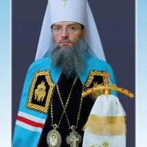 Буклет 20 летие Свято-Елисаветинского женского монастыря