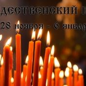 Рождественский пост Свято-Елисаветинский монастырь Украина, Запорожская область, Ореховский район, пгт Камышева
